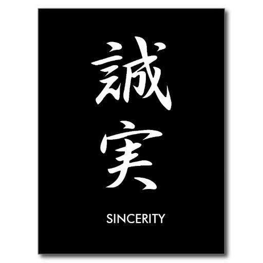 sincérité