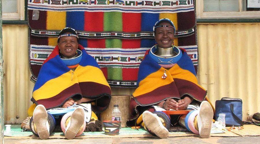 tribu ndébélé