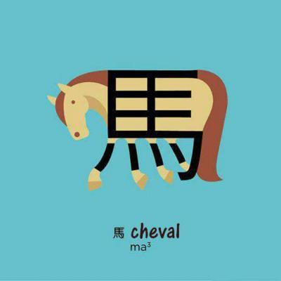 8 cheval