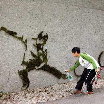 graffiti végétal