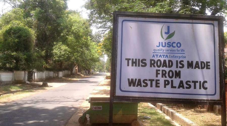déchets plastiques recyclés